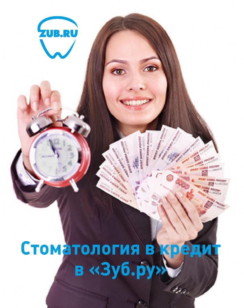 Телефон поликлиники 2 г.балашова